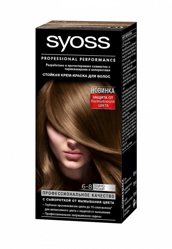 Краска для волос Syoss Color 6-8 Темно-русый, 50 мл
