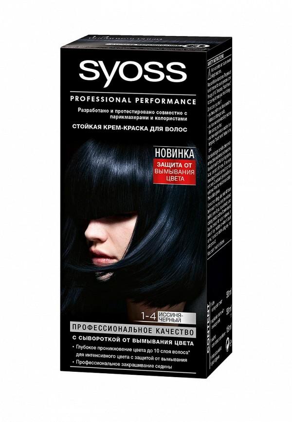 Краска для волос Syoss Color 1-4 Иссиня-черный, 50 мл