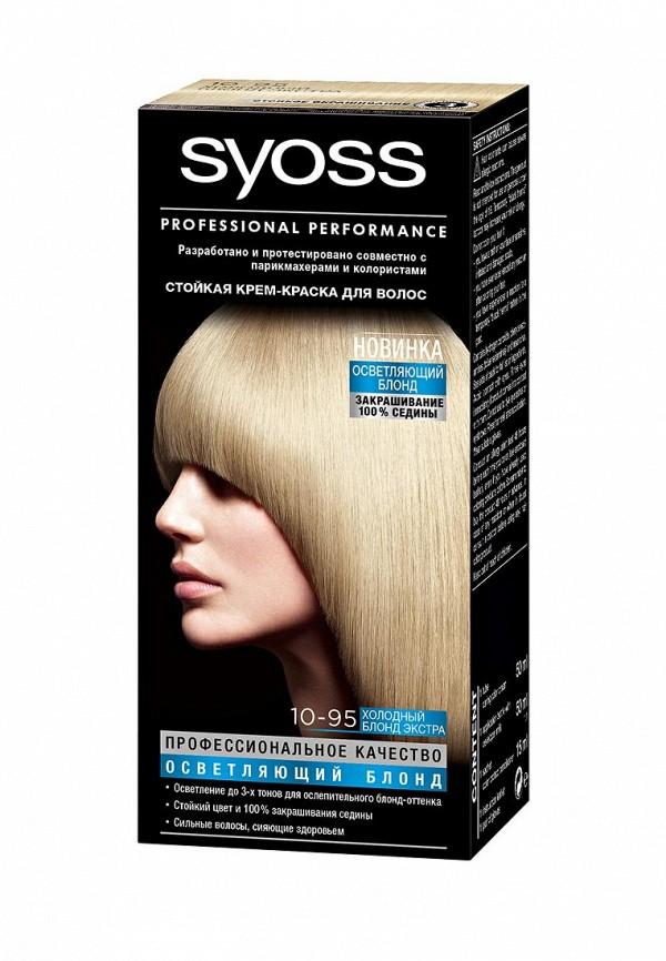 Краска для волос Syoss Color 10-95 Холодный блонд экстра, 50 мл