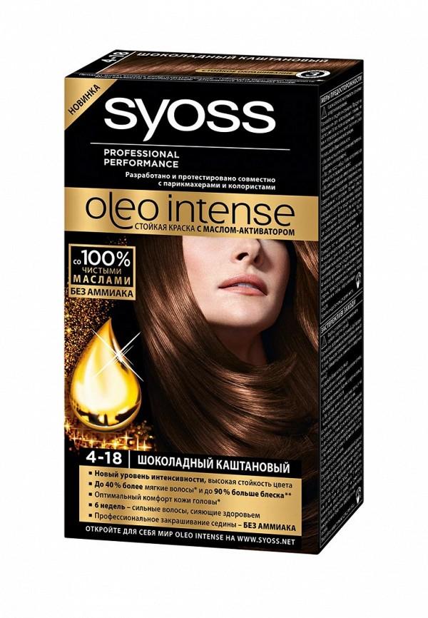 Краска для волос Syoss Oleo Intense 4-18 Шоколадный каштановый, 50 мл