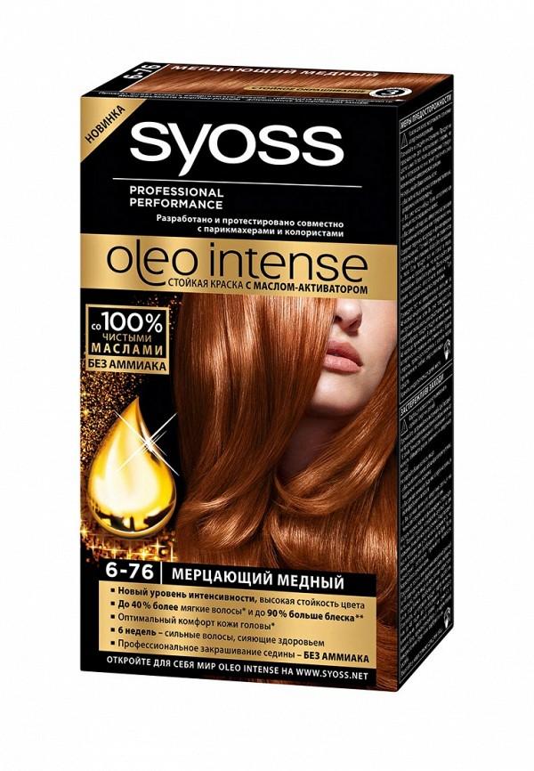 Краска для волос Syoss Oleo Intense 6-76 Мерцающий медный, 115 мл