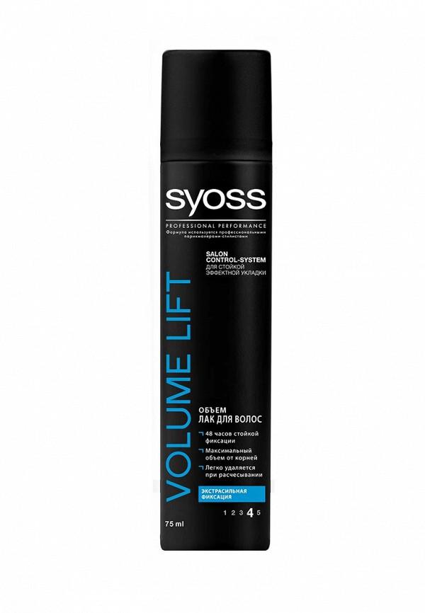 Лак для волос Syoss Mini voliume LIFT Объем экстрасильной фиксации, 75 мл