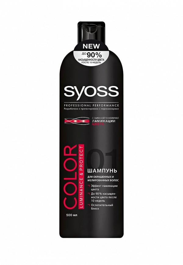 Шампунь Syoss COLOR PROTECT для окрашенных тонированных волос, 500 мл