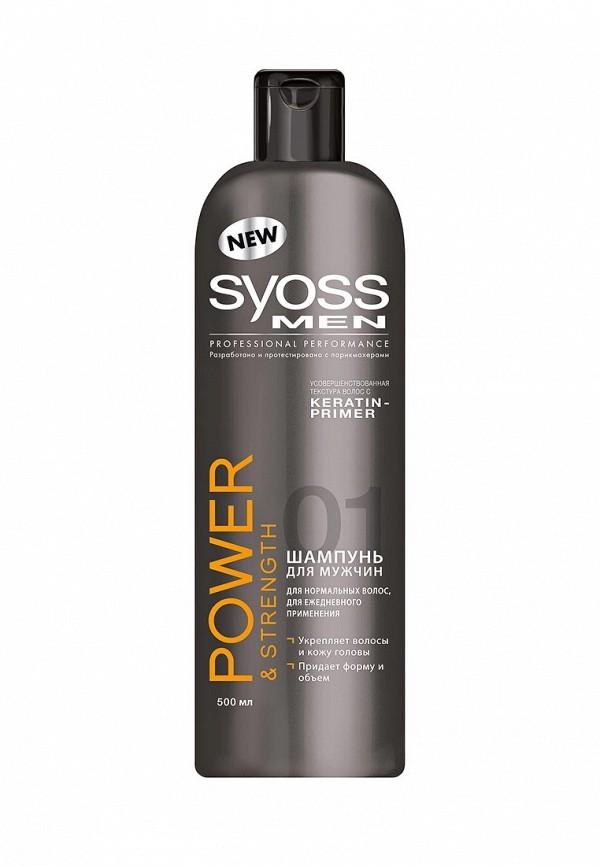 Шампунь Syoss POWER  STRENGTH для мужчин для нормальных волос на каждый день, 500 мл