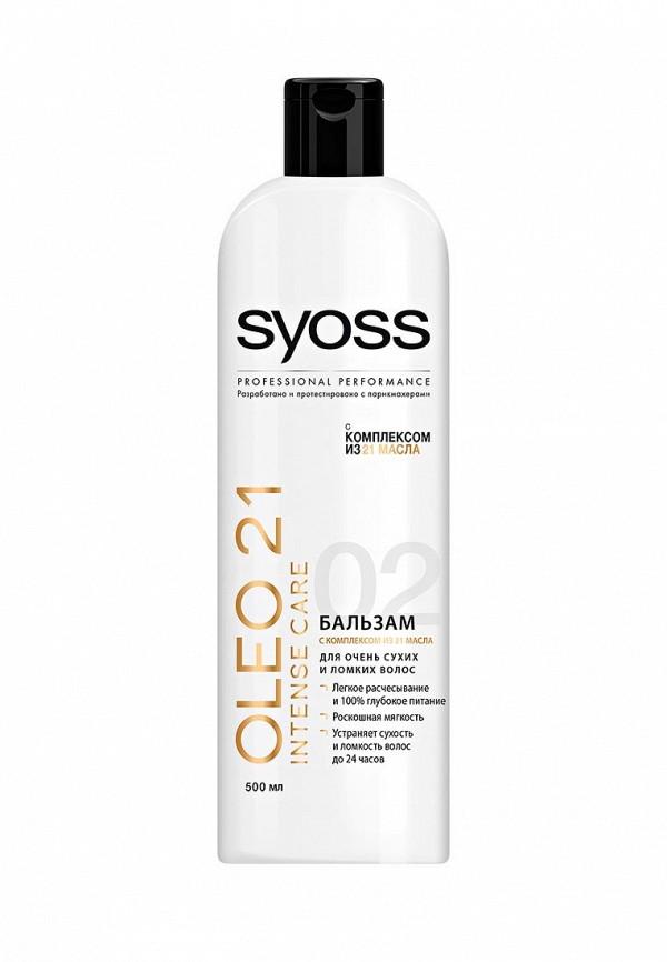 Бальзам Syoss OLEO INTENSE THERMO CARE для сухих и ломких волос, 500 мл