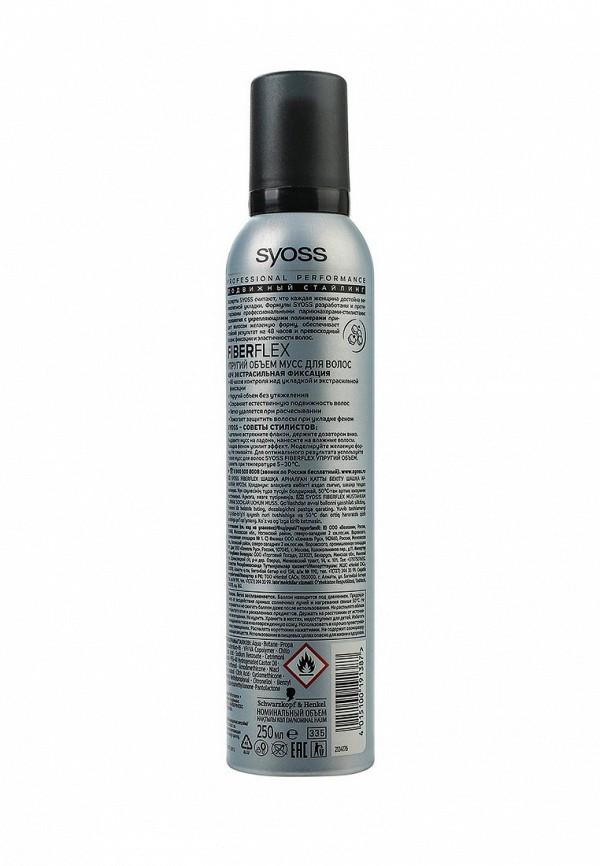 Мусс Syoss FiberFlex Упругий Объем для волос экстрасильной фиксации,  250 мл