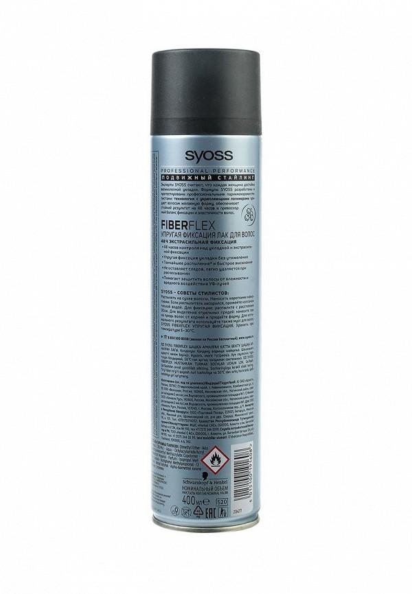 Лак Syoss FiberFlex Упругая Фиксация для волос экстрасильной  фиксации, 400 мл