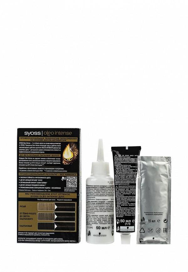 Краска Syoss Oleo Intense для волос 4-50 Графитовый каштановый, 115 мл