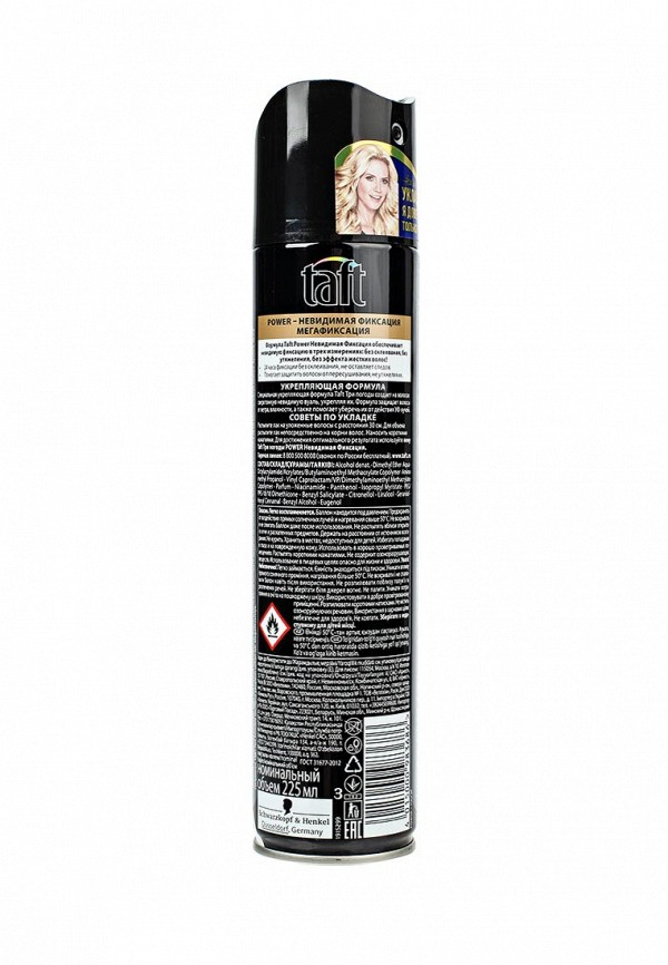 Лак для волос Taft Невидимая фиксация максимально сильной фиксации, 225 мл