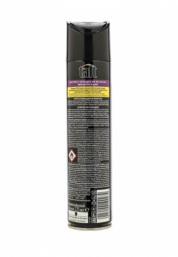 Лак Taft для волос Power Экспресс-Укладка мегафиксация, 225 мл