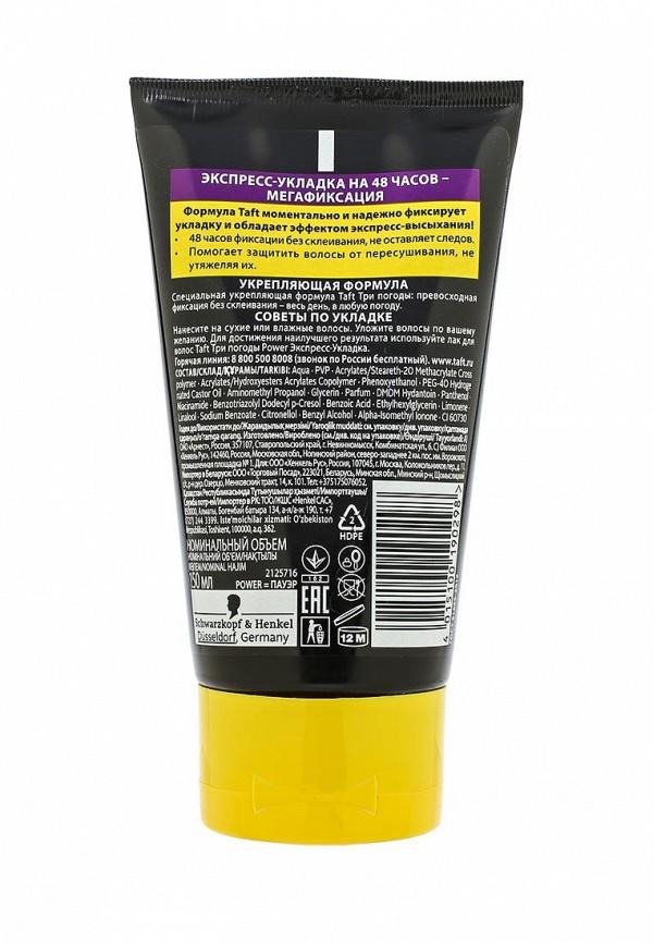 Гель Taft для волос Power Экспресс-Укладка мегафиксация, 150 мл