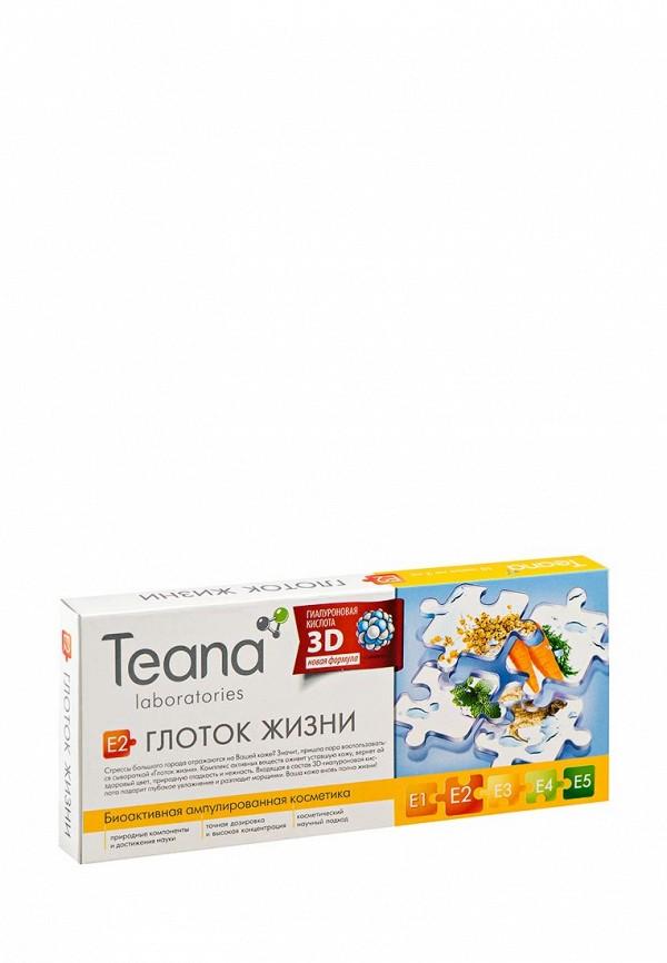 Сыворотка для лица Teana Е2 Глоток жизни тонизирующая, 10х2 мл