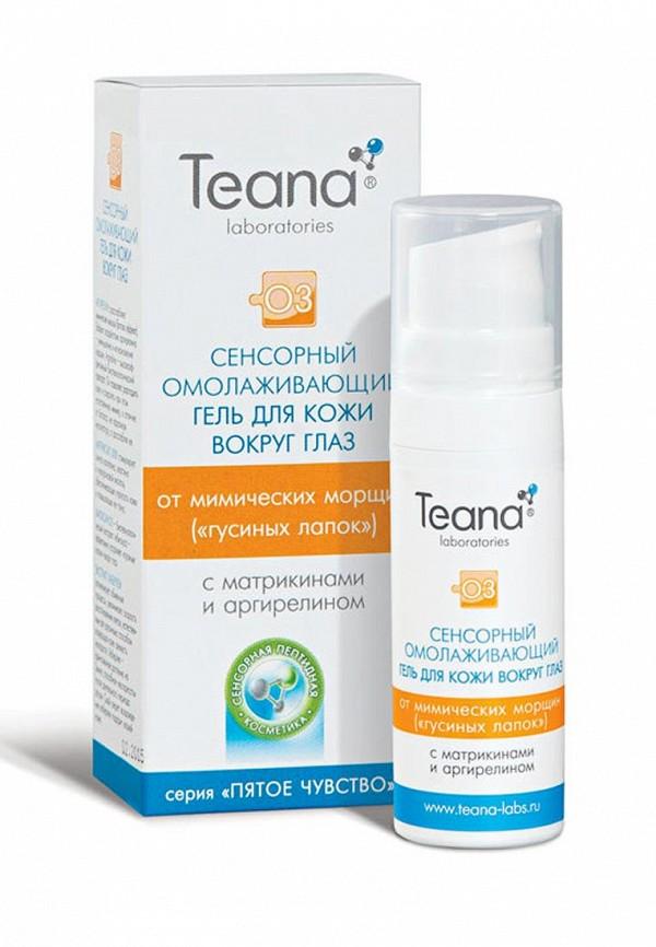 Гель для глаз Teana О3 омолаживающий от мимических морщин, 25 мл