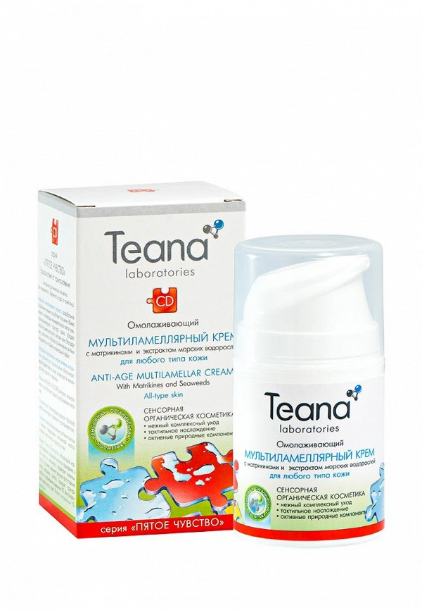 Крем для лица Teana мультиламеллярный СА для любого типа кожи увлажняющий, 50 мл