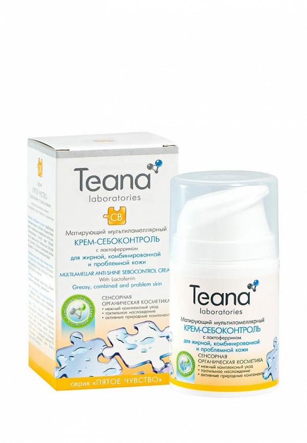 Крем для лица Teana себоконтроль мультиламеллярный СВ для комбинированной и проблемной кожи, 50 мл