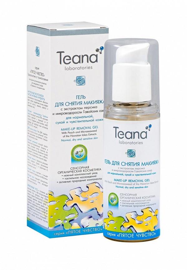 Гель для умывания Teana G1 для нормальной, сухой и чувствительной кожи, 125 мл