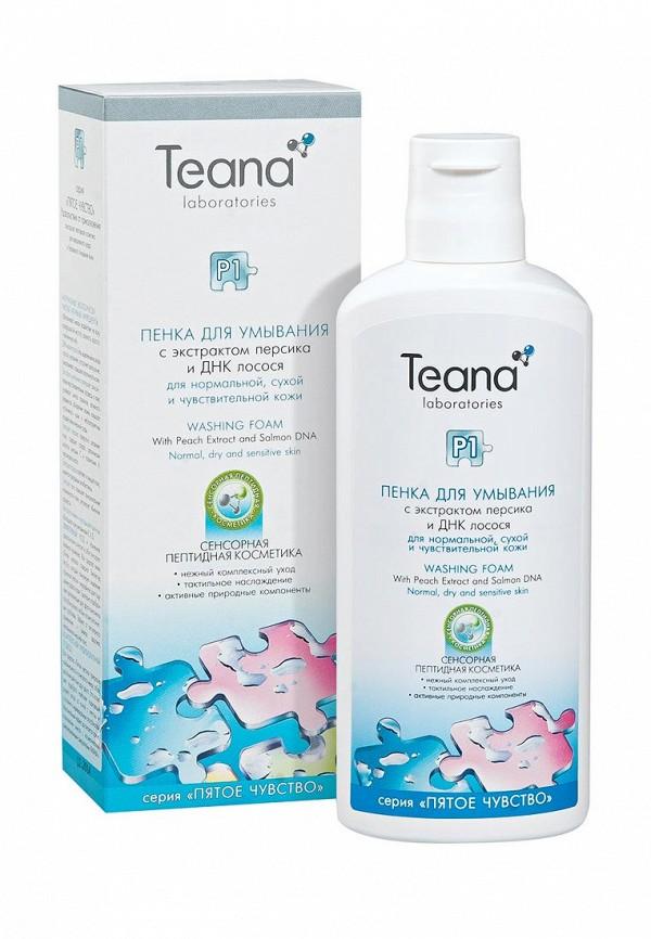 Пенка для умывания Teana Р1 для нормальной, сухой и чувствительной кожи лица, 150 мл