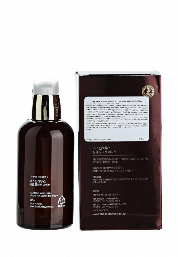 Эмульсия The Skin House с коллегоном Wrinkle collagen 130 мл