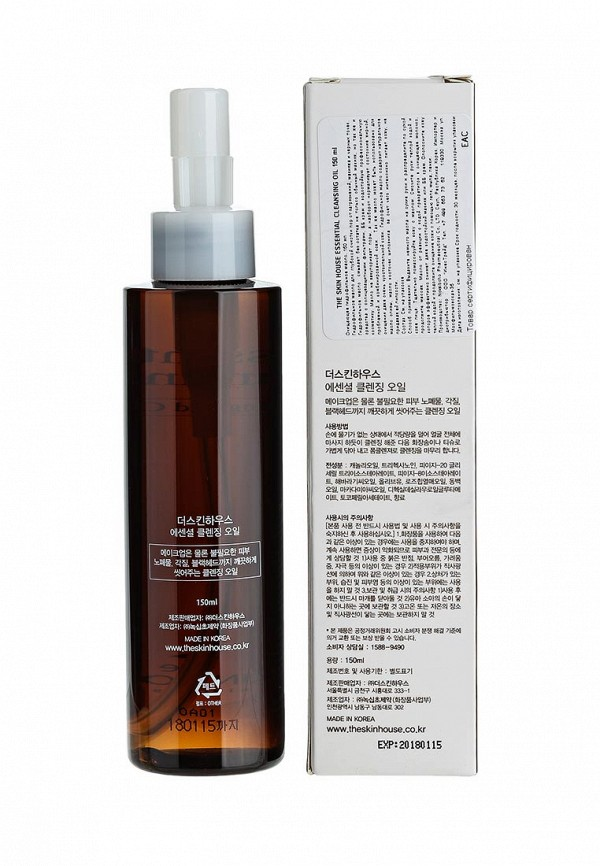Масло для лица The Skin House Очищающее гидрофильное 150 мл