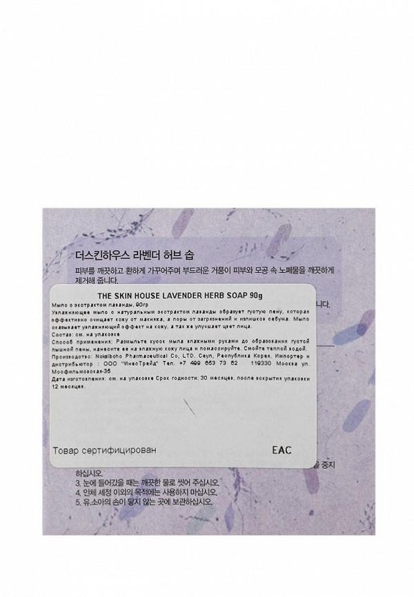 Мыло The Skin House с экстрактом лаванды, 90 гр
