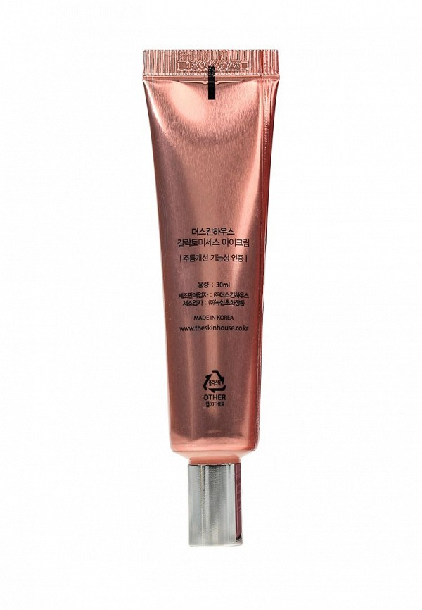 Крем The Skin House Ферментированный увлажняющий для век, 30 мл