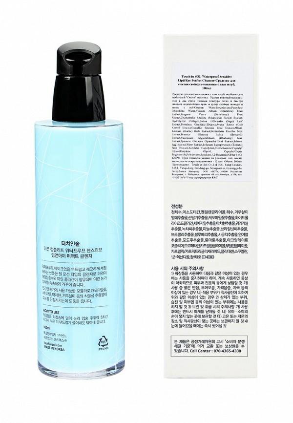 Средство Touch in Sol для снятия стойкого макияжа Waterproof Sensitive LipEye Cleanser, 100 мл
