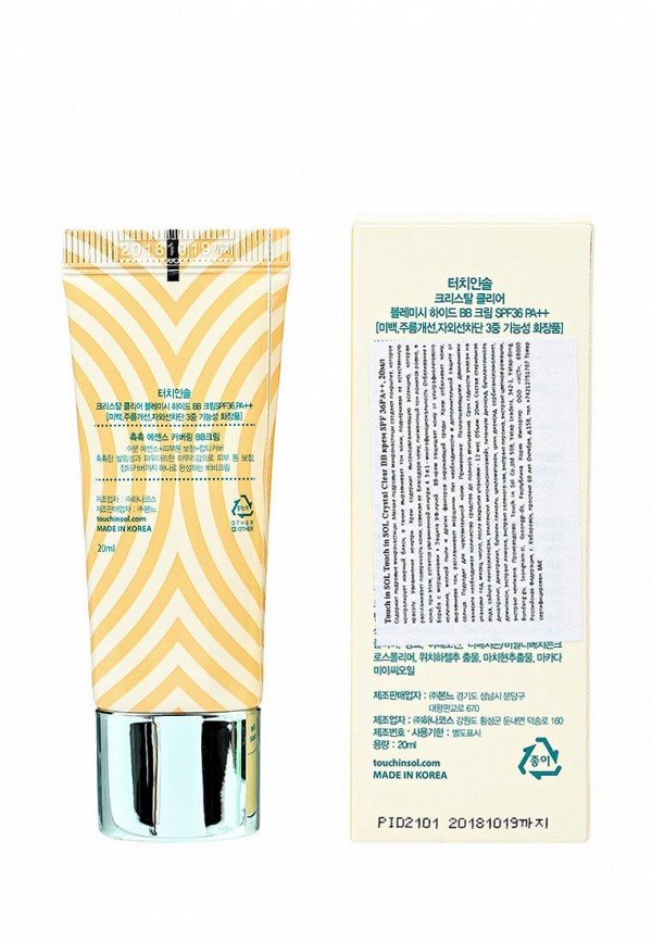 BB-крем Touch in Sol SPF 36PA++ Crystal Clear, 20 мл