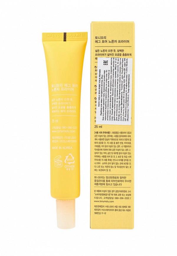 Праймер Tony Moly для лица с экстрактом желтка , 25 мл,