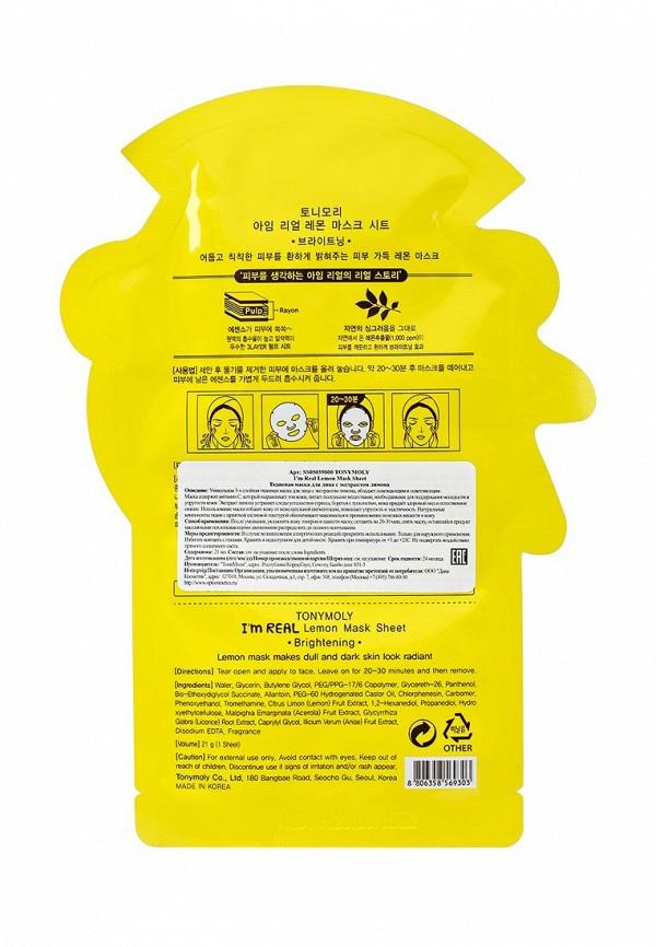 Маска Tony Moly осветляющаяя лимон, 21 мл