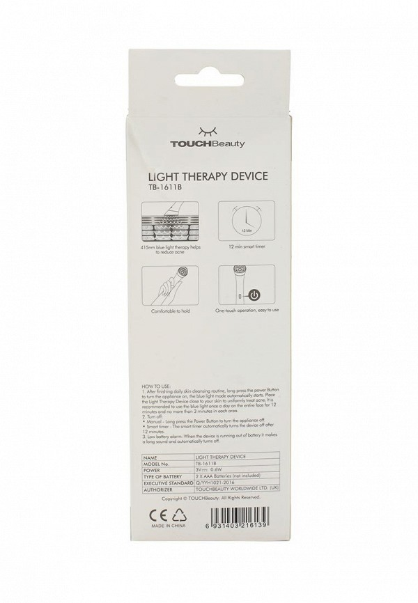 Массажер для лица TouchBeauty для омоложения кожи лица TB-1611B, синий