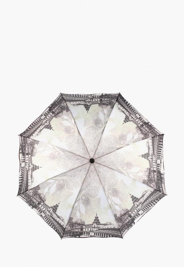 Зонт складной Val Vutti 89771