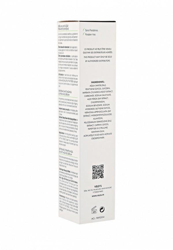 Сыворотка Velds AGE KILLER Extreme anti-aging and firming serum подтягивающая