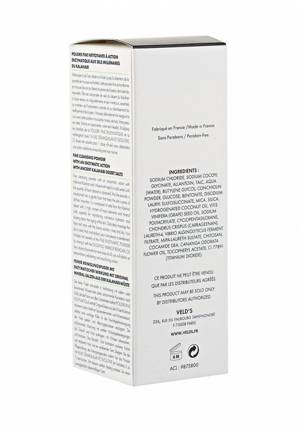 Крем для лица Velds CLEAN Fine Enzymatic Cleansing Powder очищающая пудра для умывания