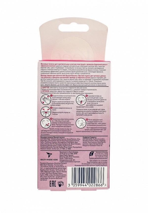 Набор восковых полосок Veet для чувствительных участков тела лицо с ароматом бархатной розы и эфирными маслами, 20 шт