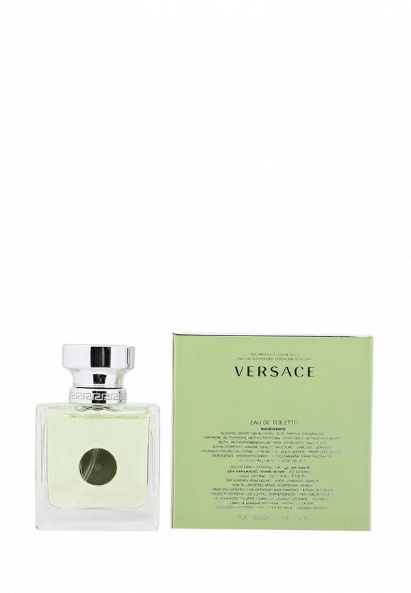 Туалетная вода Versace Versense 30 мл