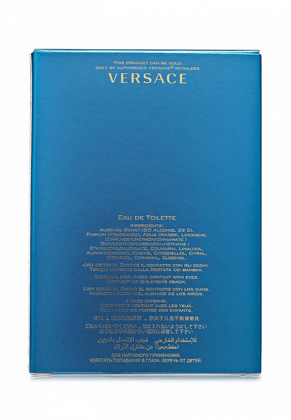 Туалетная вода Versace Eros 100 мл