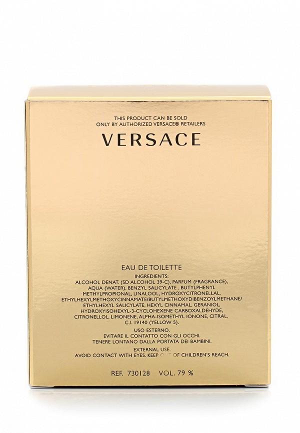 Туалетная вода Versace Vanitas 30 мл