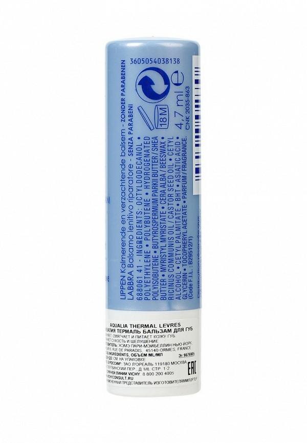 Бальзам для губ Vichy Aqualia Thermal 4,7 мл