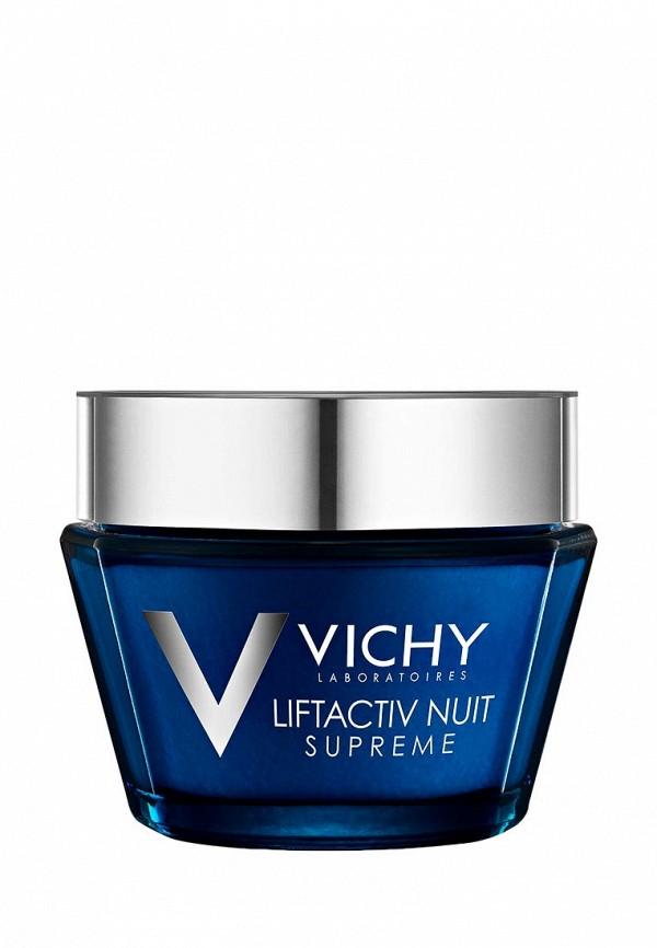 Крем для лица Vichy Ночной LiftActiv Supreme против морщин и для упругости кожи 50 мл