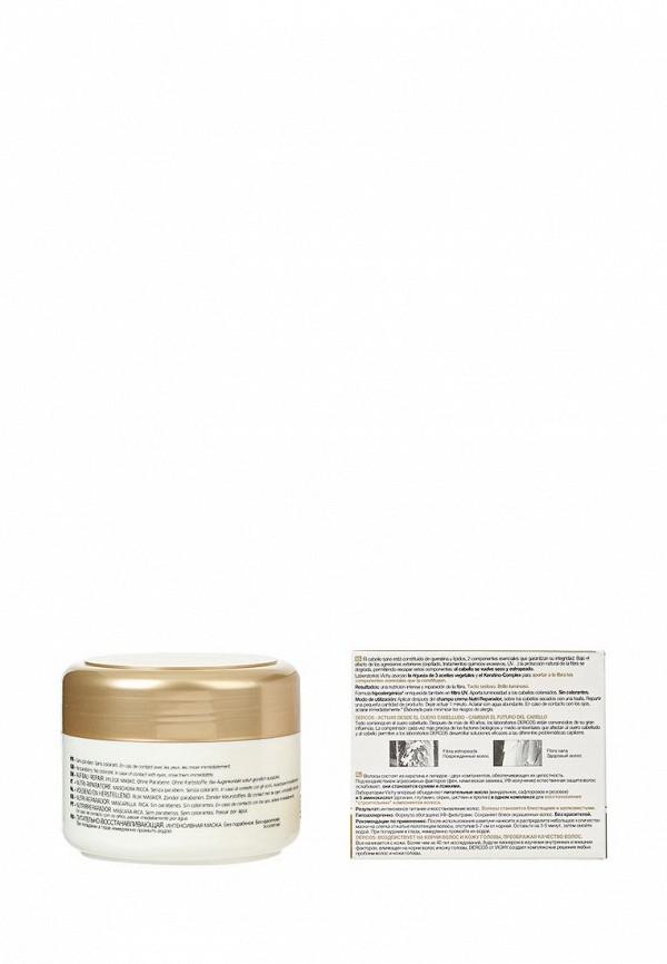 Маска для волос Vichy Интенсивная DERCOS питательно-восстанавливающая 200 мл