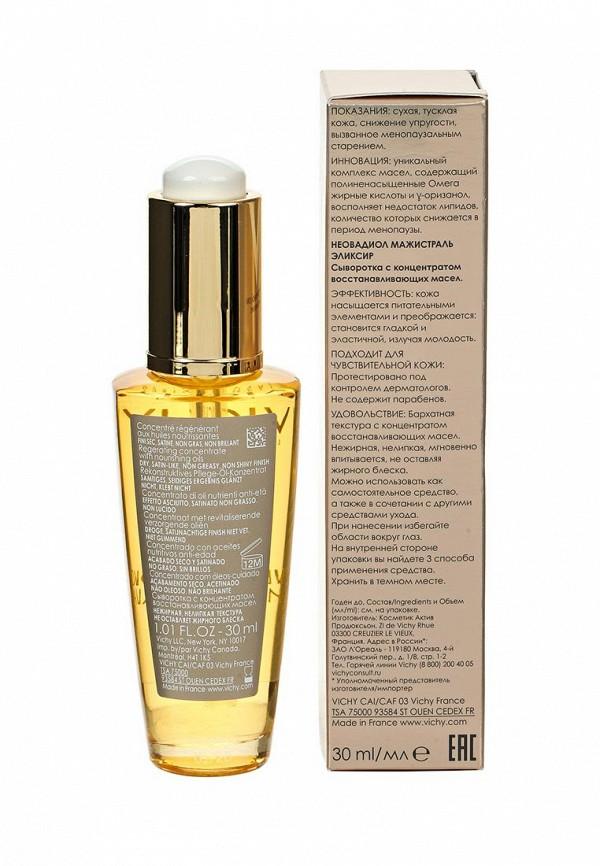 Сыворотка для лица Vichy Neovadiol Magistral Elixir с концентратом восстанавливающих масел, 30 мл