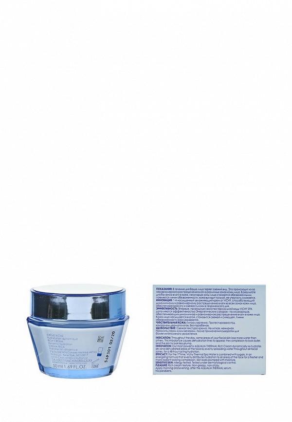 Крем для лица Vichy Насыщенный Aqualia Thermal Динамичное увлажнение 50 мл