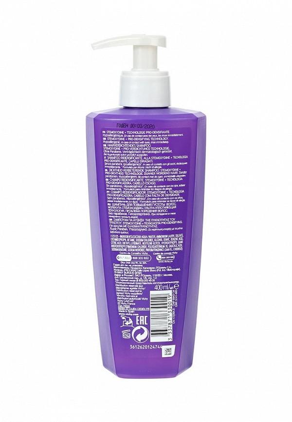 Шампунь Vichy DERCOS NEOGENIC для повышения густоты волос, 30% в подарок 400 мл