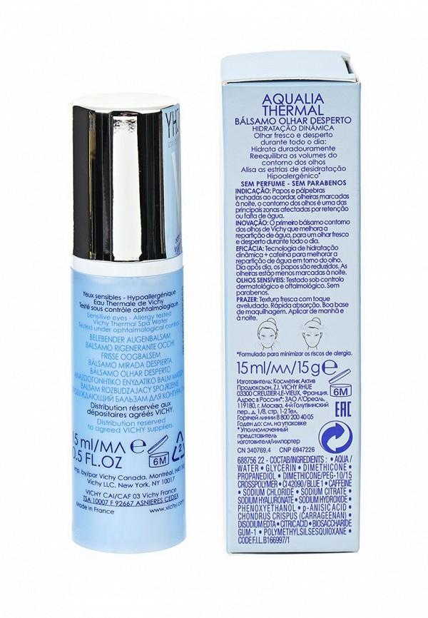 Крем для век Vichy Пробуждающий Aqualia Thermal против мешков и кругов под глазами Для всех типов кожи 15 мл