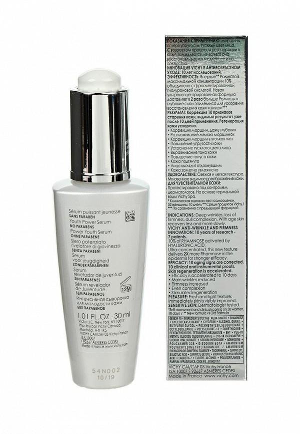 Сыворотка для лица Vichy Liftactiv Supreme Serum 10 Интенсивная для молодости кожи 30 мл