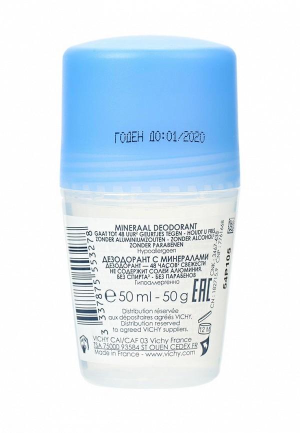 Дезодорант Vichy Минеральный без солей алюминия 48 часов свежести