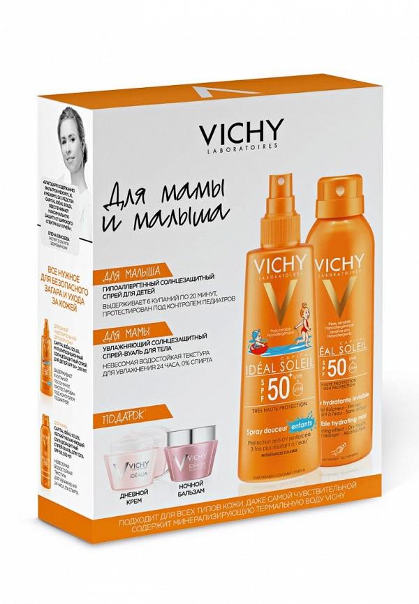 Набор для ухода за лицом Vichy CAPITAL IDEAL SOLEIL Увлажняющий спрей-вуаль spf50 200 мл, спрей для детей spf50 200 мл, idealia дневная 15 мл, idealia ночная 15 мл