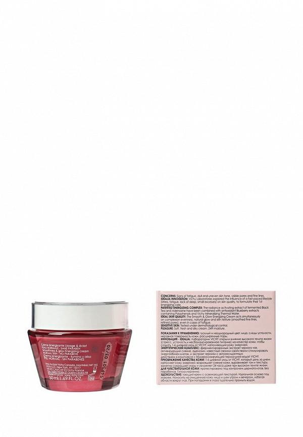 Крем для лица Vichy IDEALIA Дневной для нормальной комбинированной кожи 50 мл, конверт с сэмплами
