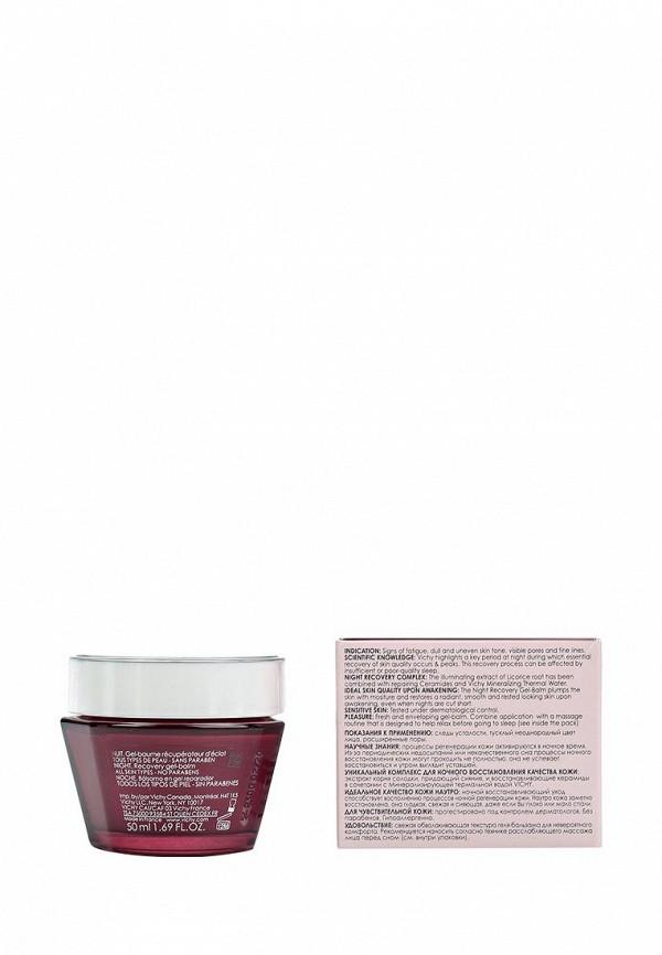 Бальзам для лица Vichy Idealia Skin Sleep Ночной легкий для восстановления качества кожи 50 мл