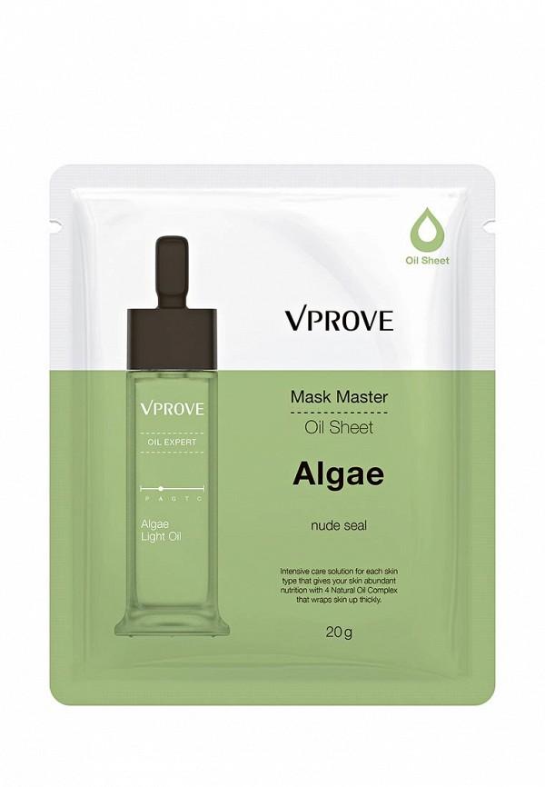 Маска для лица Vprove на масляной основе Mask Master с водорослями, увлажняющая, 20 г